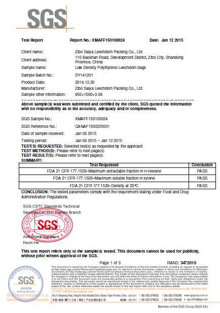 SGS有(you)關FDA的監測認證